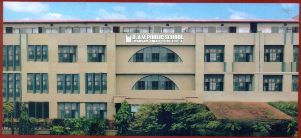 SLS DAV PUBLIC SCHOOL